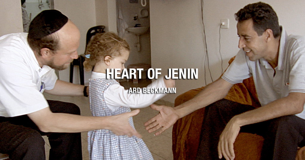 Heart of Jenin